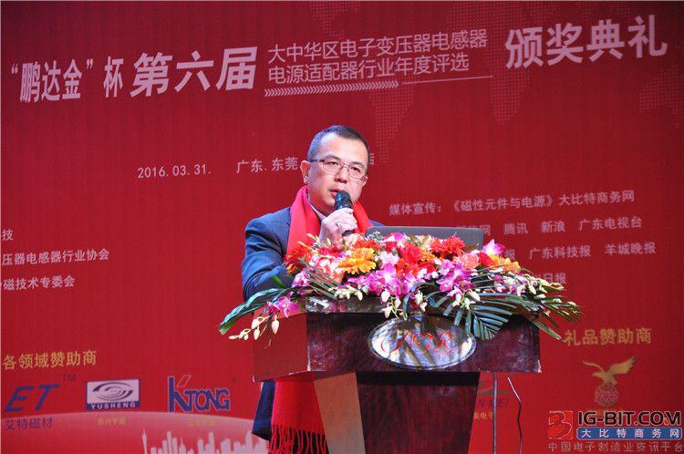 大比特资讯机构董事总经理陈晖致辞