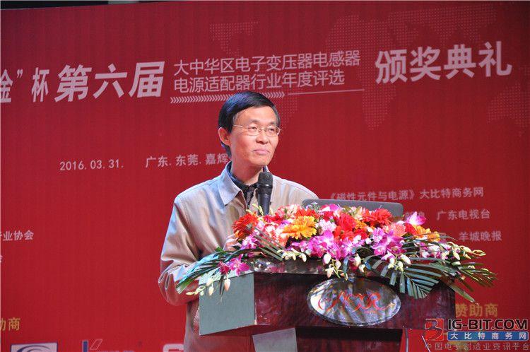 福州大学教授陈为