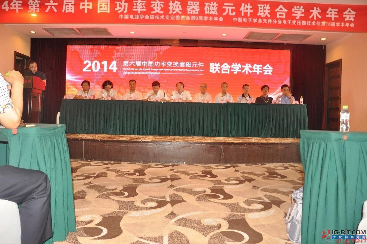 青岛云路新能源科技有限公司总经理李晓雨代表青岛云路对第六届中国