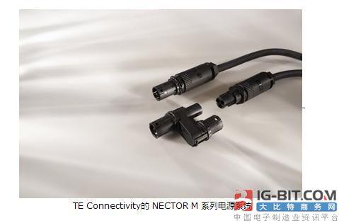 RS推出TE Connectivity新系列加固型电源连接器