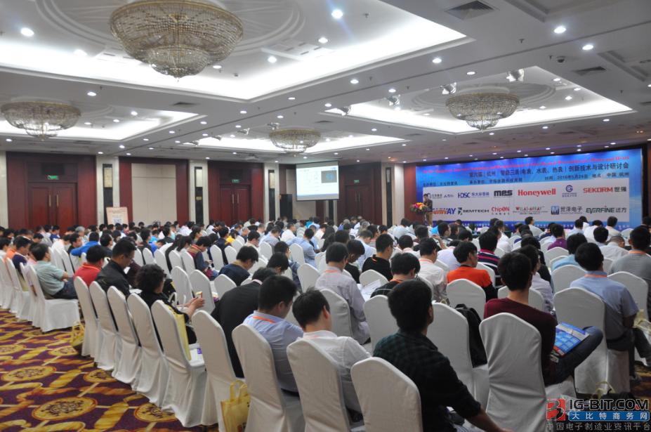 中国芯在智能仪表的表现如何?且看第六届智能三表研讨会