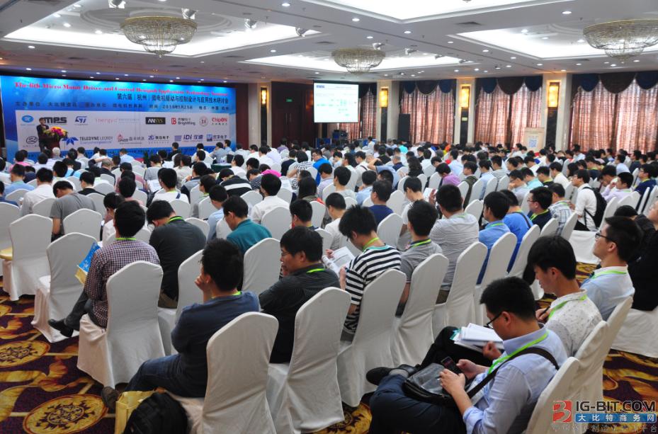 微电机自动化会议将于10月28日举行