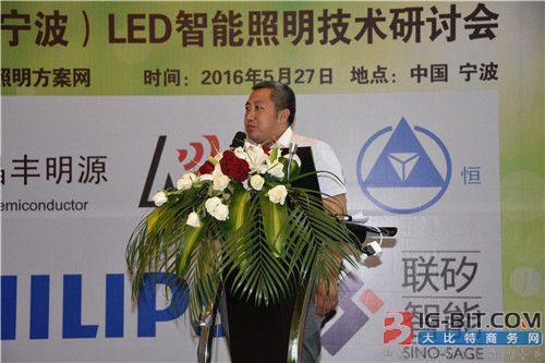 济南晶恒电子有限责任公司张洪亮总工程师