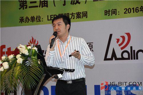 行业盛典 群英汇聚 宁波智能照明技术研讨会成功召开