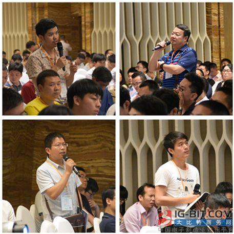 提问环节,与会人员积极向演讲人提出疑问。