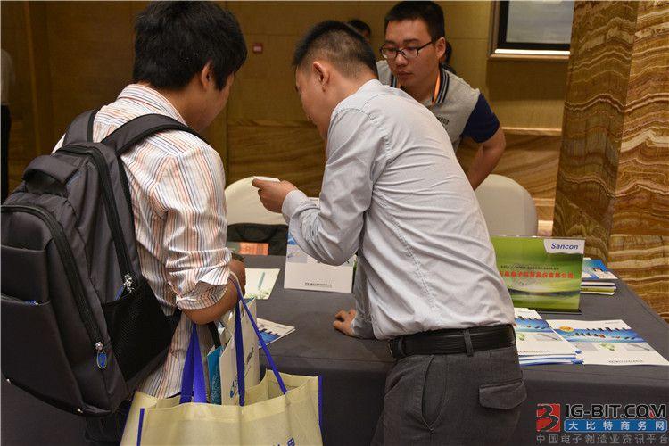 南通三鑫电子科技股份有限公司