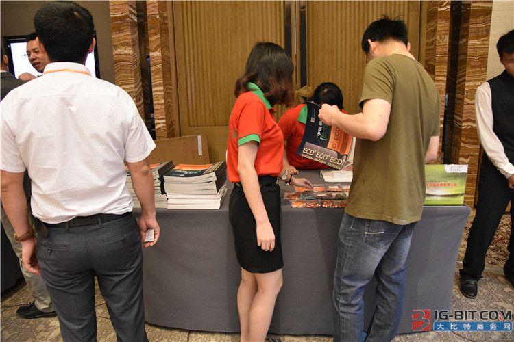 深圳米田电科技有限公司