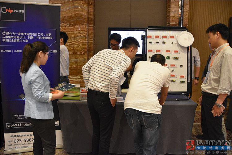 苏州智浦芯联电子科技有限公司