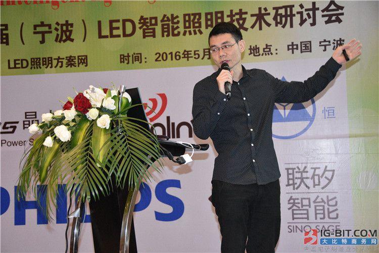 东软载波产品总监闫建国首先带来的是《电力线载波通信技术在智能化系统中的应用》,获得参会工程师的好评。