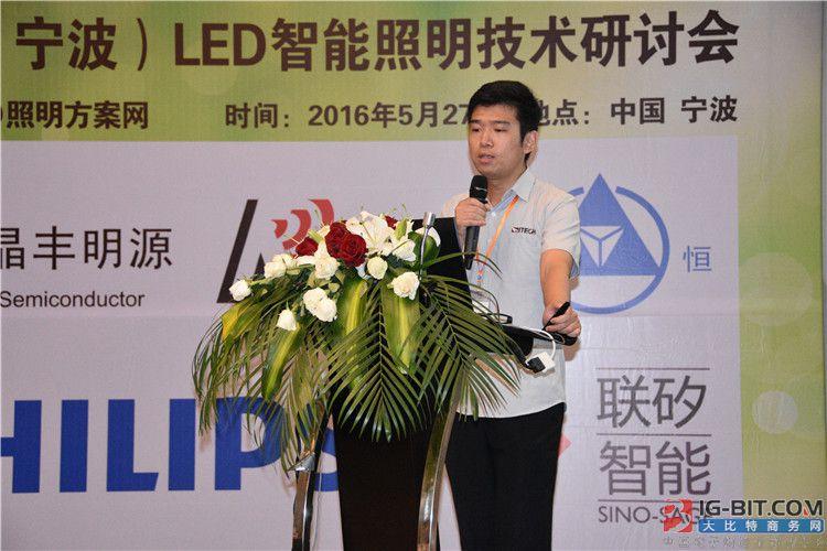 """艾德克斯电子有限公司中国部技术支持工程师范涛,带来《用""""艾""""点亮未来——艾德克斯LED产业测试解决方案》的分享,他介绍艾德克斯高精度、高可靠性的交流电源、直流电源、直流电子负载、功率表等产品可为LED驱动电源PWM调光测试、LED照明的电性测试、老化测试等提供专业解决方案。"""