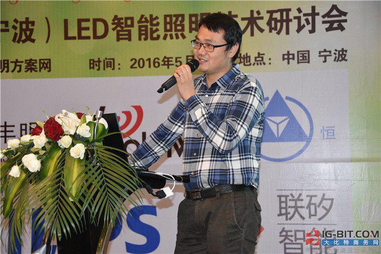 上海晶丰明源半导体有限公司的智能&灯具产品线经理祁丰发表《助力LED照明智能化浪潮》的演讲,他还谈到,未来晶丰明源将持续专注于节能环保和智能化领域,以创新的芯片技术推动中国制造水平的提升。