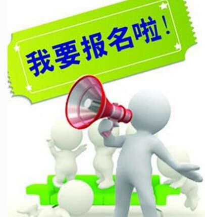 第七届华东区磁件产业自动化技术盛会开启报名