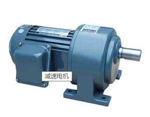 大系列斜齿轮减速电机特点介绍