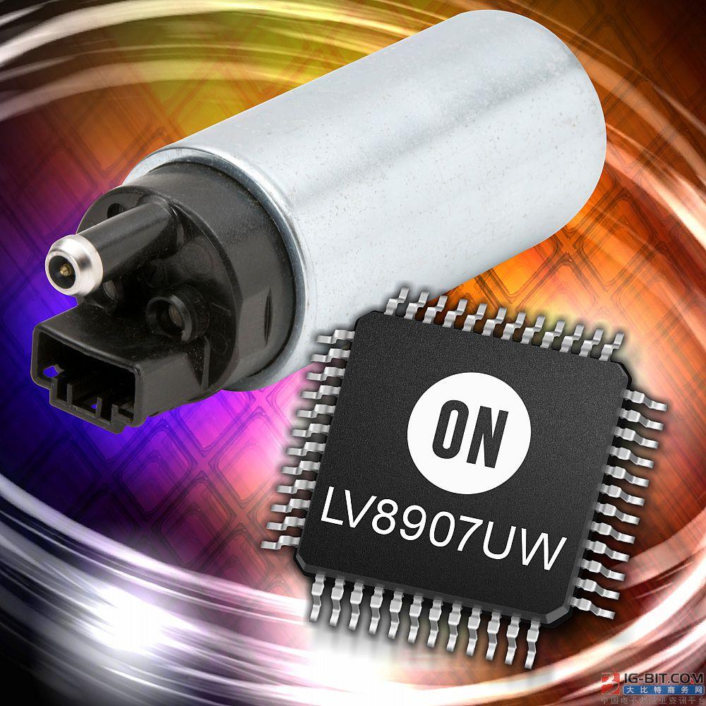 安森美半导体推出无传感器三相电机控制器用于汽车BLDC