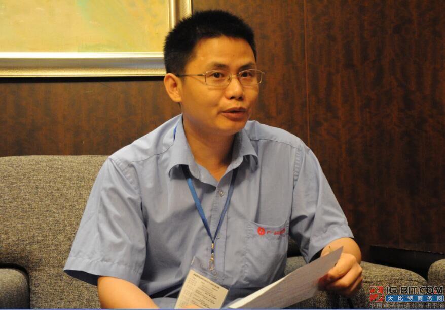 2016'微电机驱动与控制技术全国巡回研讨会演讲嘉宾广州数控设备市场智能制造工程中心设计工程师吴超宏