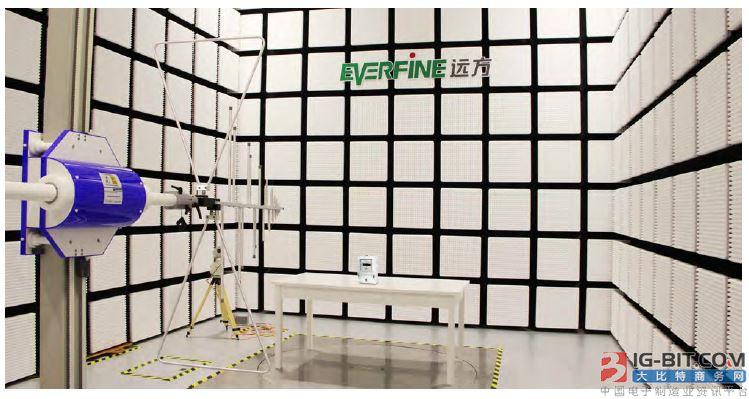 EMI-3000传导辐射骚扰测试系统