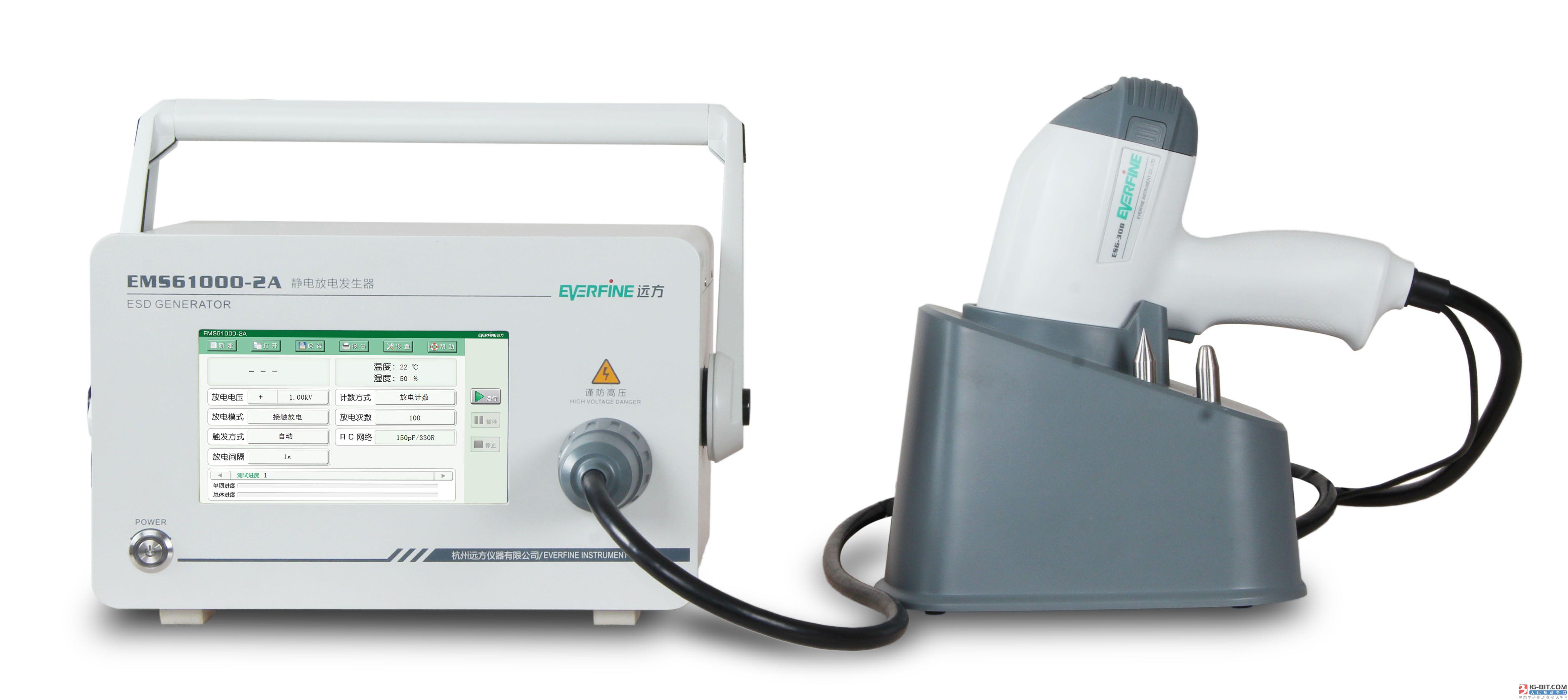 EMS61000-2系列静电放电发生器