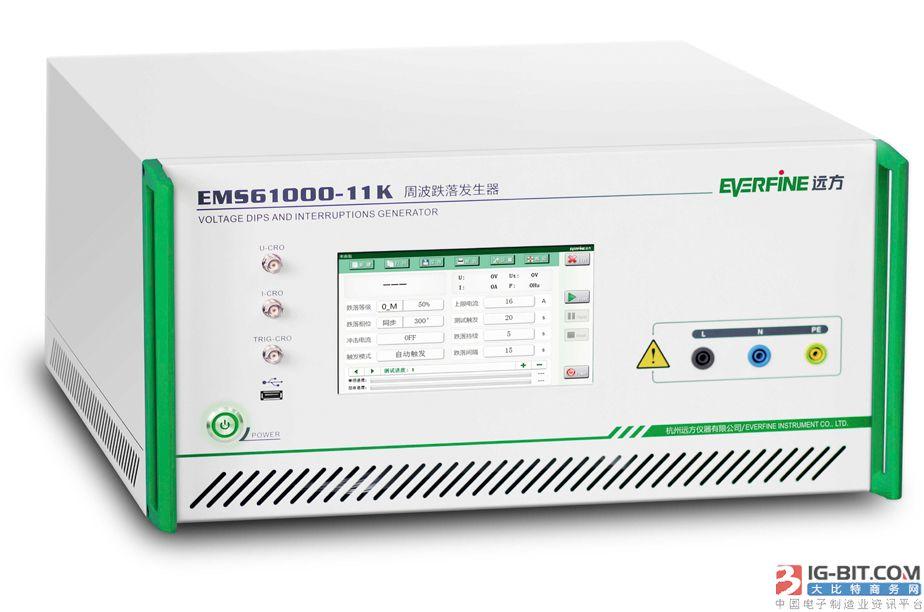 EMS61000-11系列周波跌落发生器