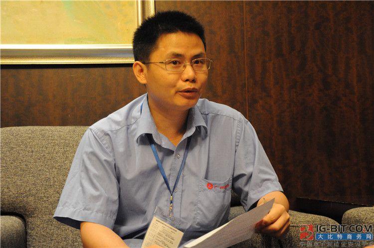 广州数控设备市场智能制造工程中心设计工程师吴超宏《机器人在电机加工中的应用》