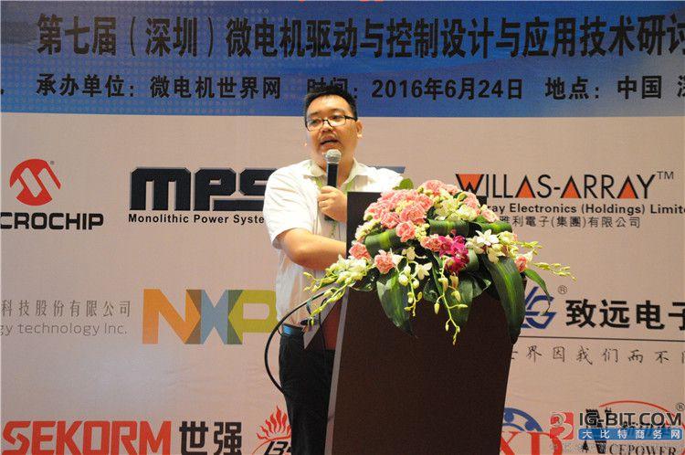 维凯智能设备总经理许明善《微电机自动化生产技术》