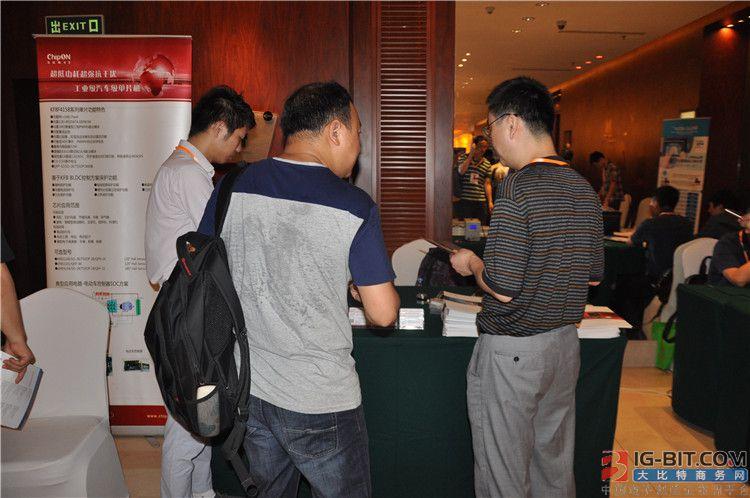上海芯旺微电子技术有限公司
