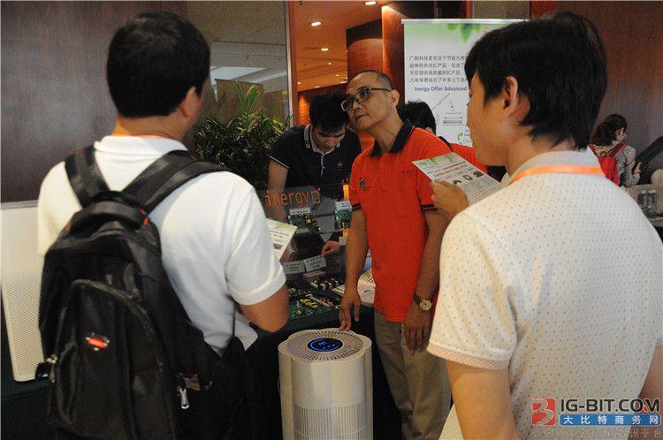 广闳科技股份有限公司