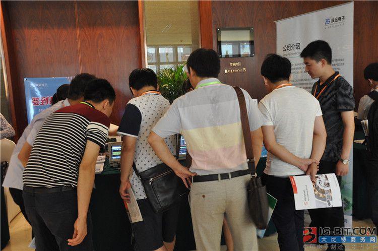 广州致远电子股份有限公司