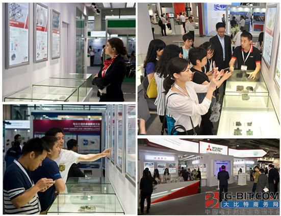 三菱电机盛装亮相PCIM Asia 2016
