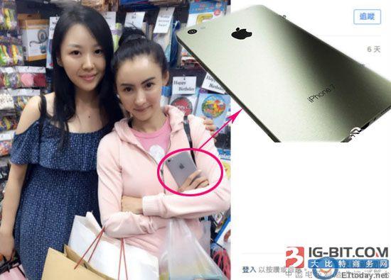 粉丝在晒合影 而张柏芝在晒iPhone7