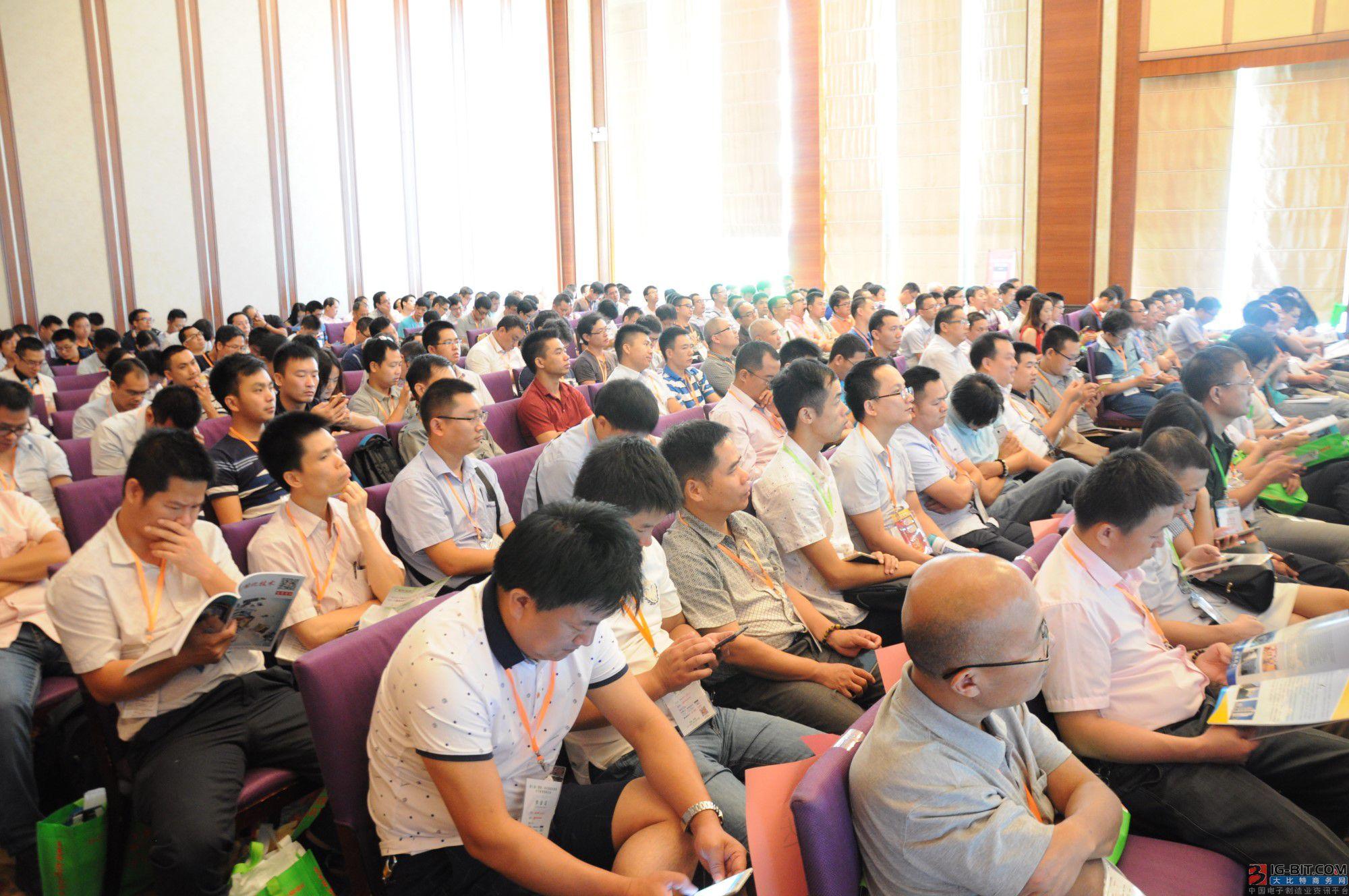 第八届家电智能化技术与节能管理研讨会圆满落幕