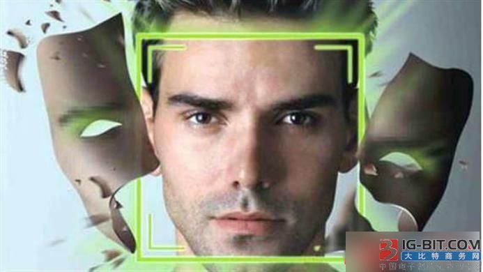 日本人脸面部识别技术:黑暗中机器人也能识别人脸