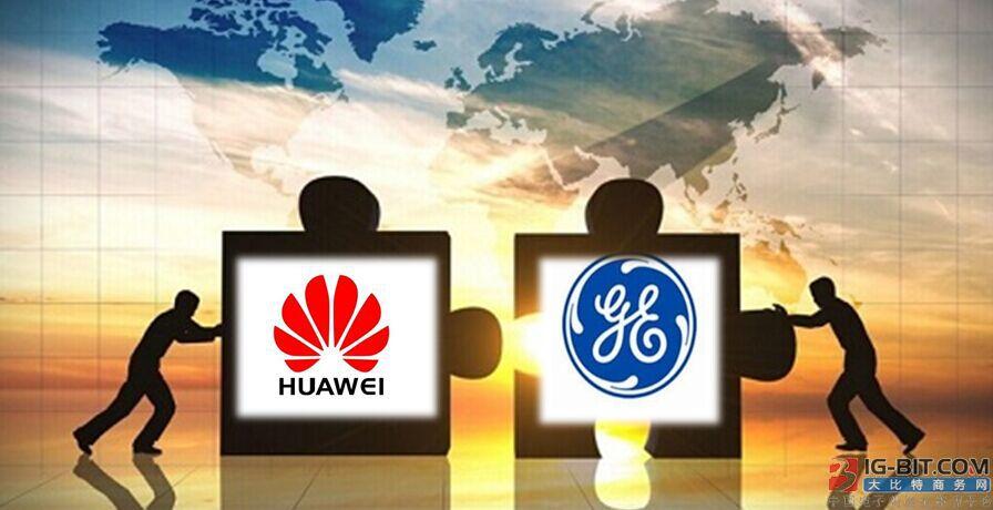 华为牵手GE推动物联网发展 电感市场获益