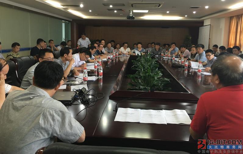 IE4能效电机三项标准起草工作组会议在上海召开