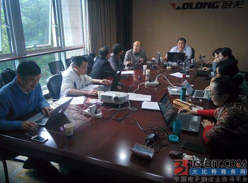 网控事业部联合电机系统节能工程中心 获批2016年能制造综合标准化与新模式应用项目
