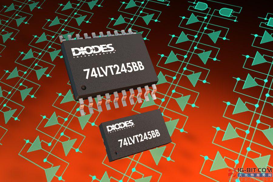 八路总线收发器具有热插入和总线保持功能补充Diodes 公司逻辑产品组合