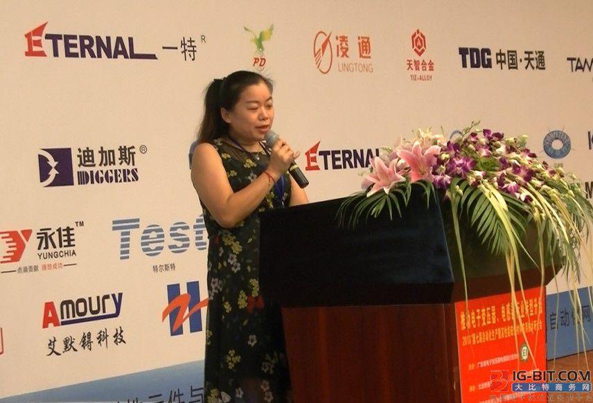 深圳市鹏达金电子设备有限公司张燕总经理