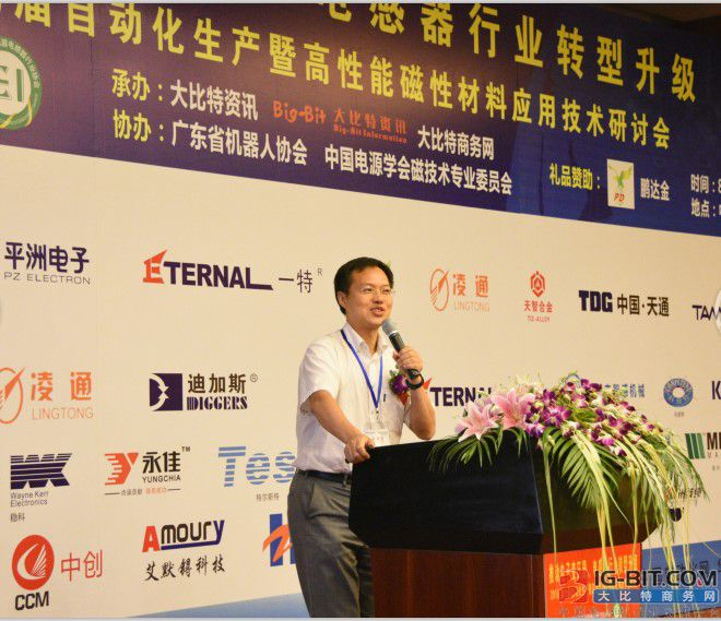 田村(中国)企业管理有限公司技术研发中心所长邵革良博士