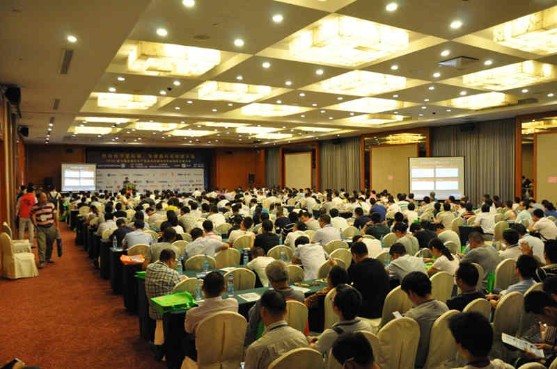 第七届磁件自动化会议成功举办