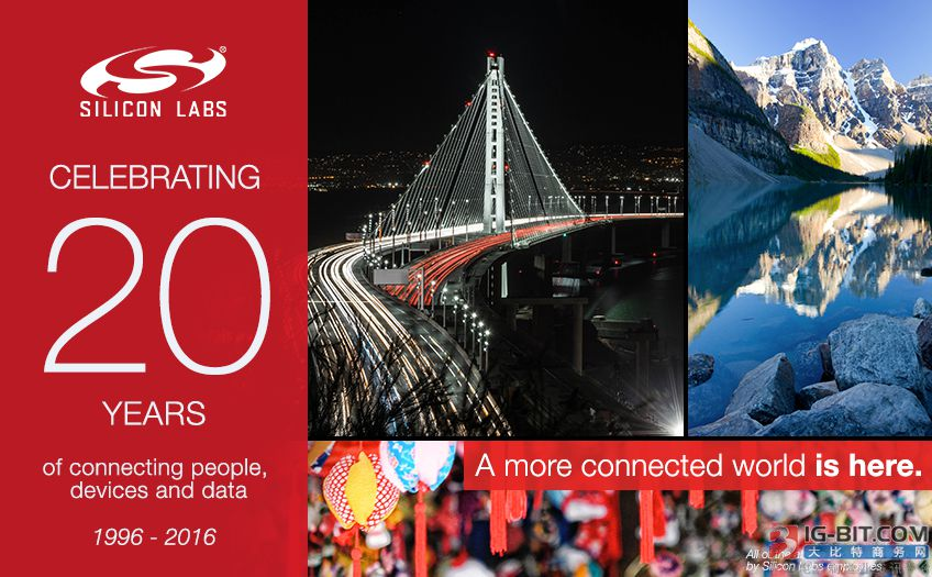 Silicon Labs欢庆成立20周年,专注和人、设备和数据连結,成就更互联的世界