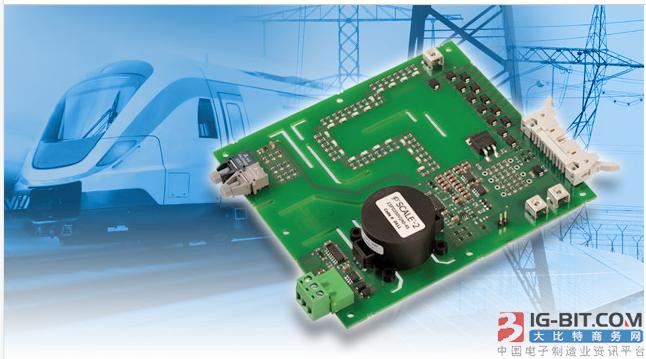 Power Integrations推出全新SCALE-2即插即用型门极驱动器,可支持多种IGBT模块