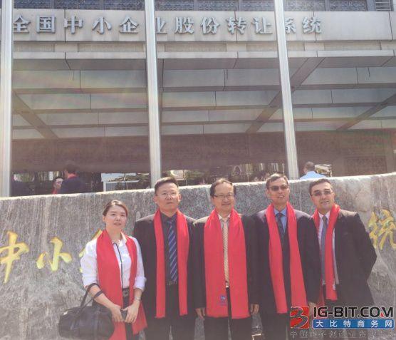"""6月16日,广东晶科电子股份有限公司在北京""""全国中小企业股转系统""""(即""""新三板"""")举行敲钟仪式。"""