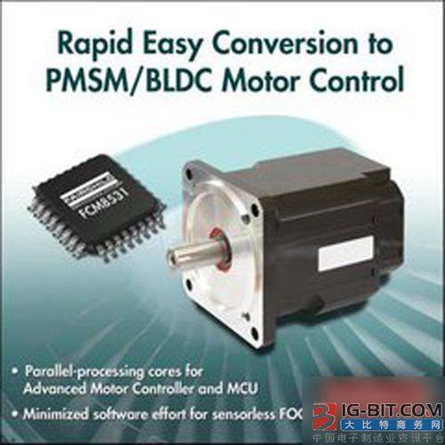 东芝全新的单芯片低脚数MCU实现多电机控制
