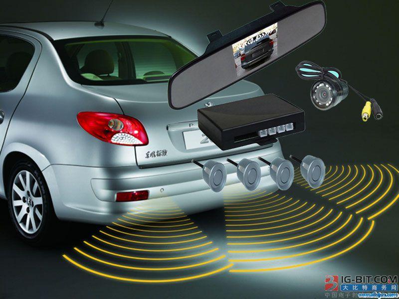 汽车雷达系统或成磁件企业又一风口?