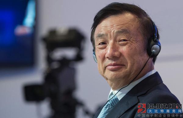 华为12年在香港设立人工智能实验室,最近又与美国徕卡合作成立创新实验室致力于AR和VR创新业务。对此,任正非发表了他对于华为人工智能的看法。、