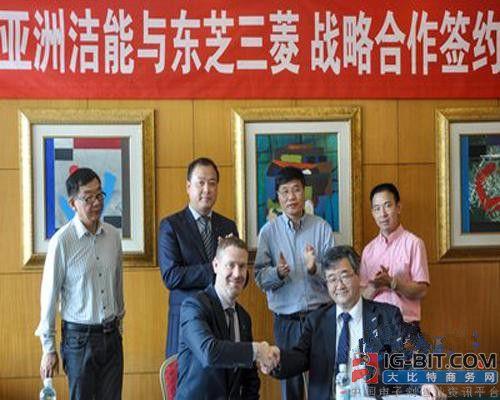 亚洲洁能资本与三菱电机合作 200兆瓦MW太阳能光伏项目启动