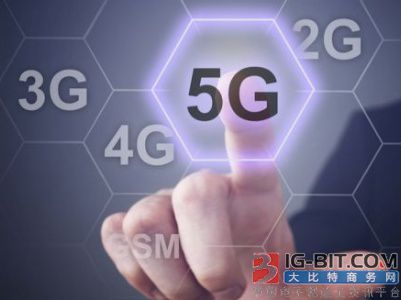 5G时代即将来临,中国有望掌握更多话语权