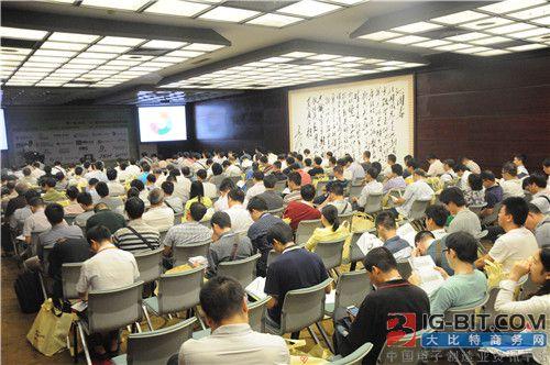 深圳LED研讨会将于11月1日开幕 精彩内容抢先看
