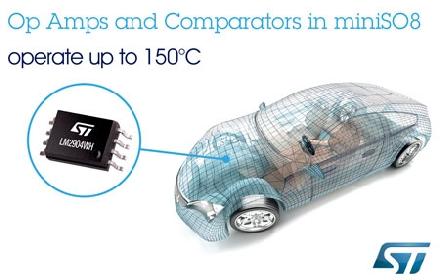ST推出AEC-Q100 Grade-0运放和比较器芯片