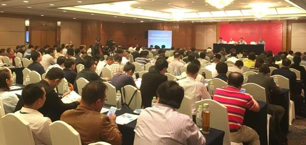 第二十三届电压敏学术年会在重庆成功召开