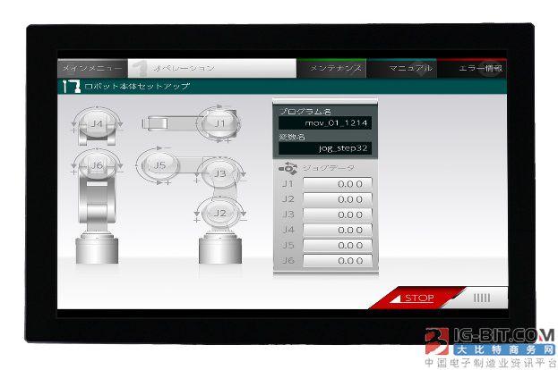 搭载触摸屏工业用彩色TFT液晶模块  10.6寸WXGA